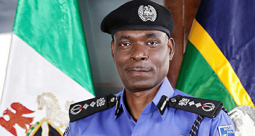 IGP Adamu Sets Up Probe Panel For Akure Explosion