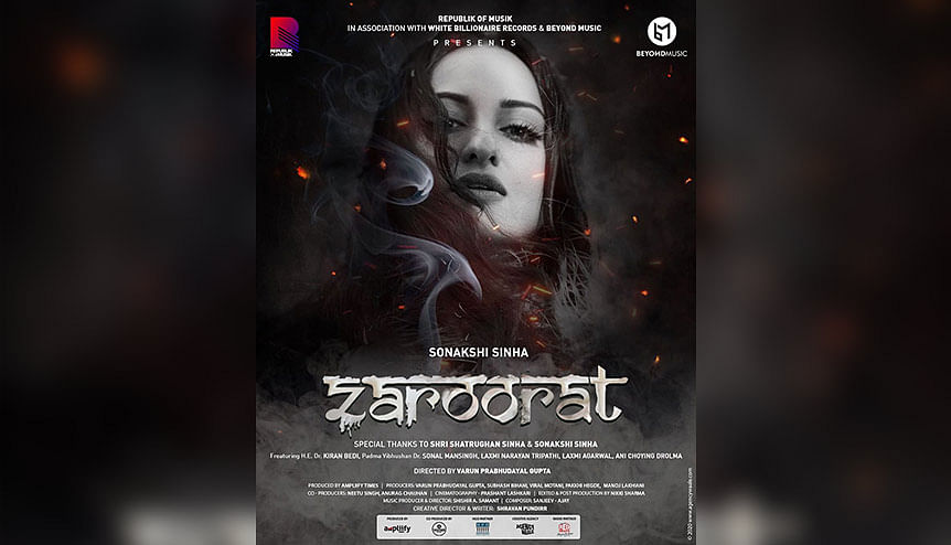 Father-daughter Shatrughan & Sonakshi Sinha unite for music campaign 'Zaroorat'