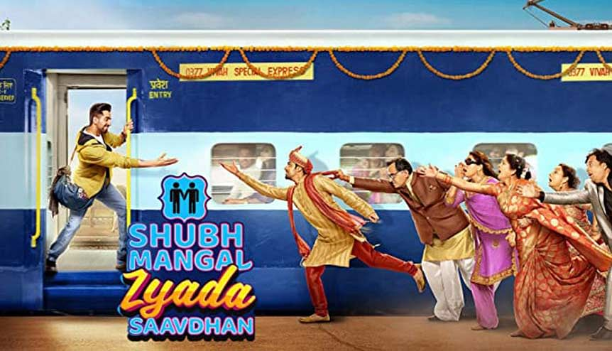 Film Review: Shubh Mangal Zyada Saavdhan (Wary of Marital Bliss)