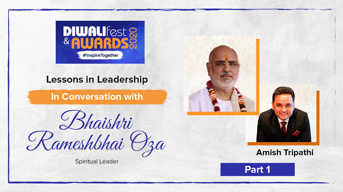 """Lessons in Leadership"" with Bhaishri Rameshbhai Oza - Part 1 (in Hindi)"