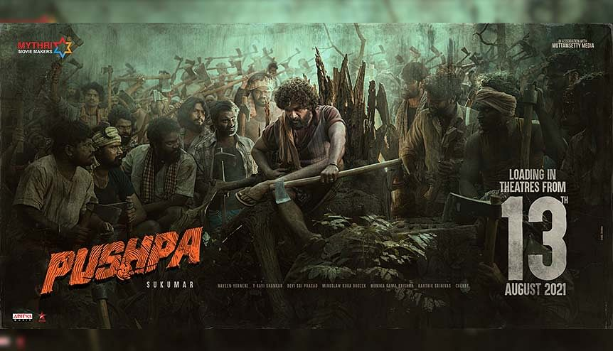 Indian actor Allu Arjun's multilingual thriller 'Pushpa' gets 2021 big screen date