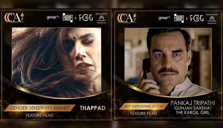 Gender sensitivity, web series win big at India's Critics' Choice Awards 2020-21
