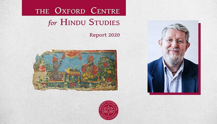 Oxford Centre for Hindu Studies begins new cooperative journey