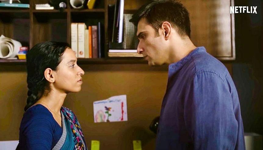 Film Review: Is Love Enough? Sir