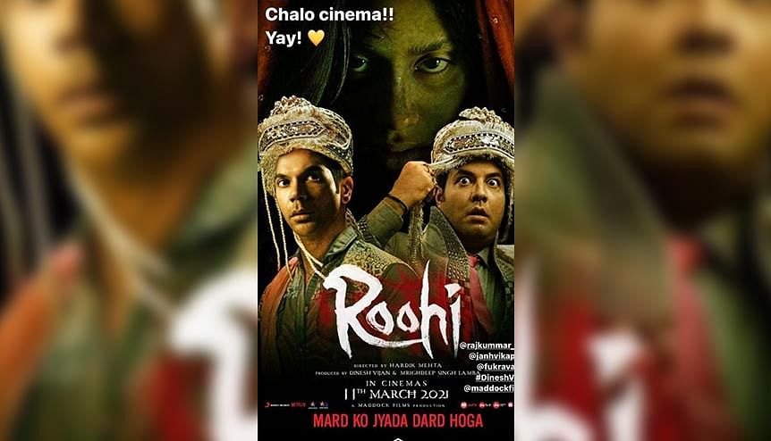 Jio Studios plans thrilling cinema outing with comic-horror 'Roohi'