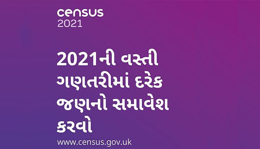 Hindu Forum of Britain in Census 2021, vaccine awareness drive