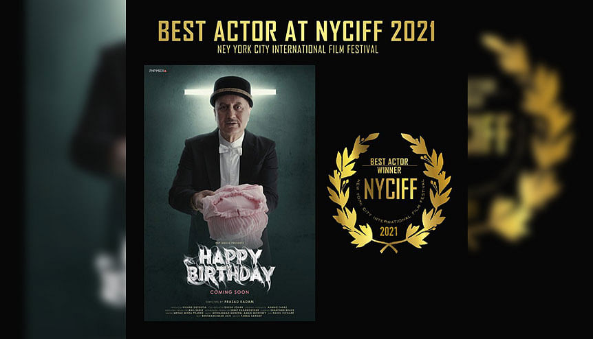 Anupam Kher wins Best Actor Award for 'Happy Birthday' at New York film fest