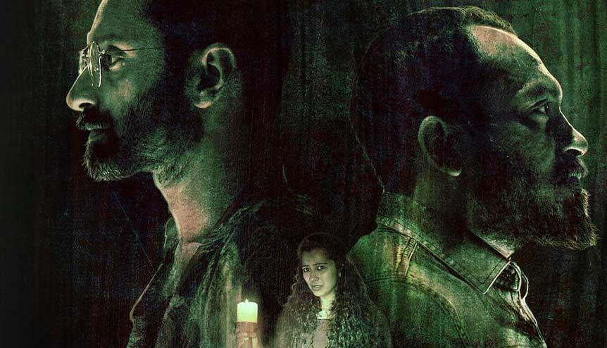 Film Review: Irul (Darkness)