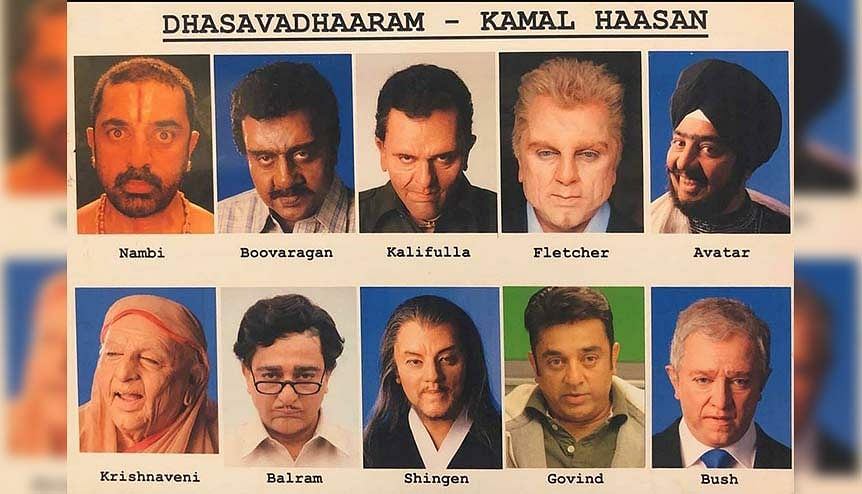 Versatile actor Kamal Haasan relives 'Dasavatharam' Tamil cinema milestone