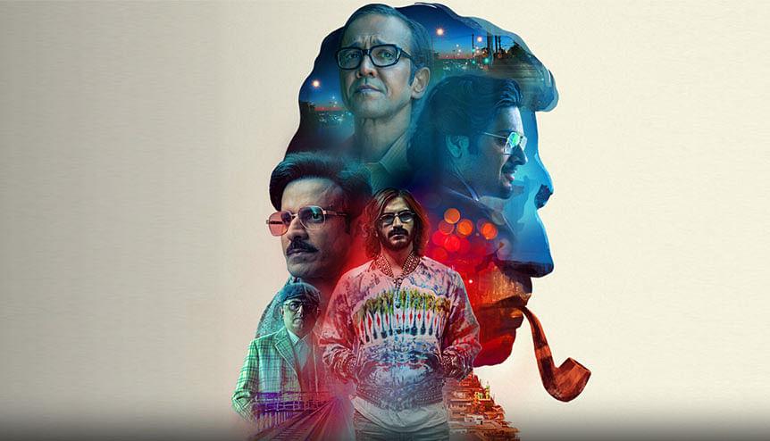 Film Review: Avijatrik (The Wanderlust of Apu)