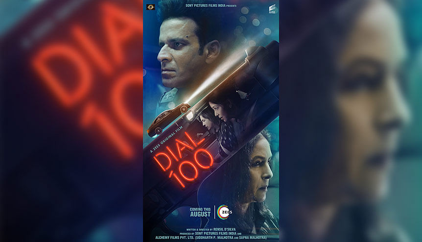 'Helmet' offers a sweet message with a sense of humour: Actor-Producer Dino Morea