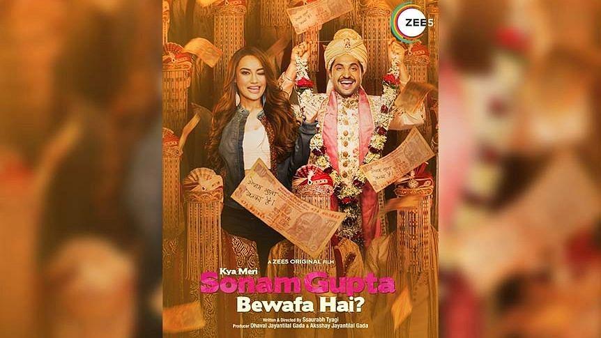 Love and betrayal at heart of new 'Kya Meri Sonam Gupta Bewafa Hai' comedy