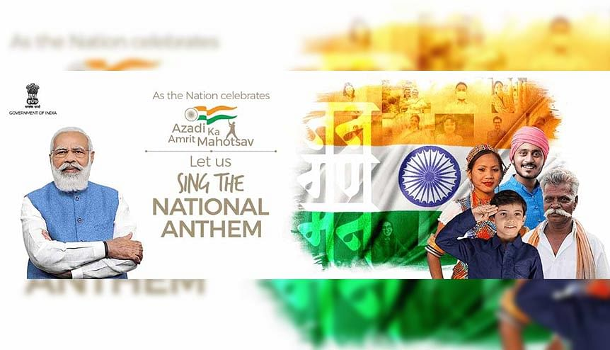 Indian Independence Day: Here's how to record the National Anthem for special 75th anniversary celebrations