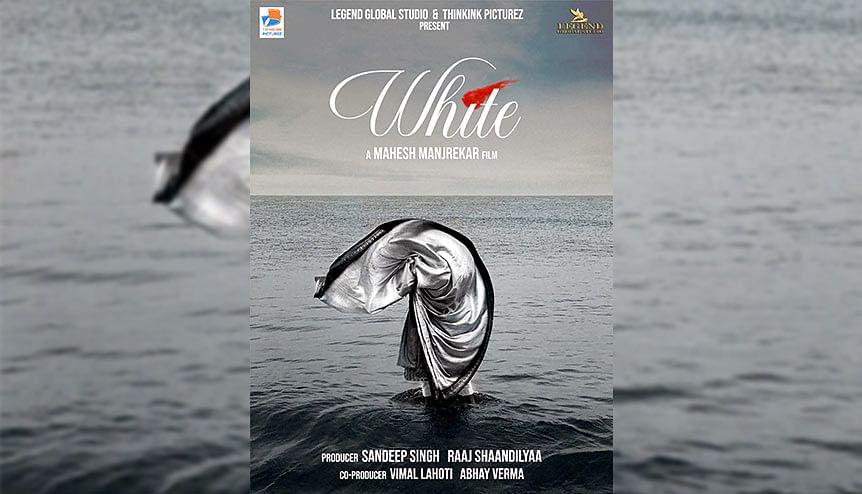 Mahesh Manjrekar's 'White' set for Dussehra 2022 release
