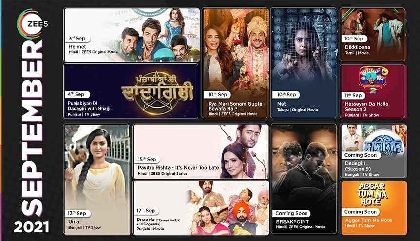 Sushant Singh Rajput's 'Pavitra Rishta' fans gear up for Season 2