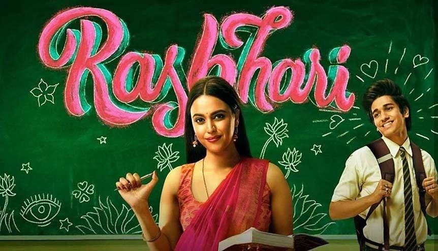 Series Review: Rasbhari (Raspberry)