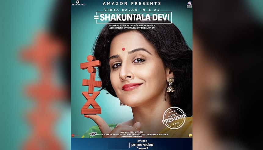 Vidya Balan as Shakuntala Devi  Human Computer set for global premiere