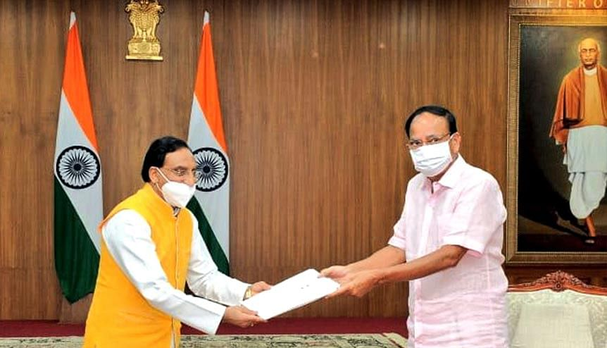 Minister for Education Ramesh Pokhriyal Nishank hands over the final policy document of the National Education Policy 2020 to the Vice President M. Venkaiah Naidu. It is not clear if fee caps will apply to foreign universities.