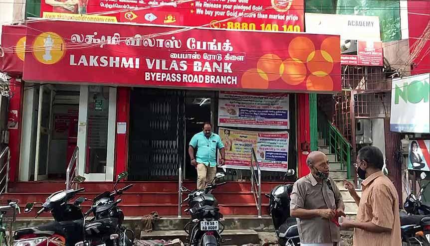 DBS-LVB merger test case for troubled Indian banks