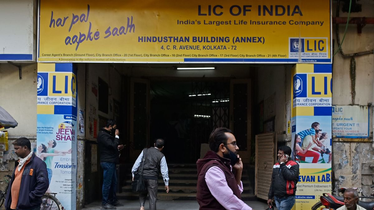 The insurance sector had been clamouring for an increase in the FDI limit as it needs additional funds to expand.