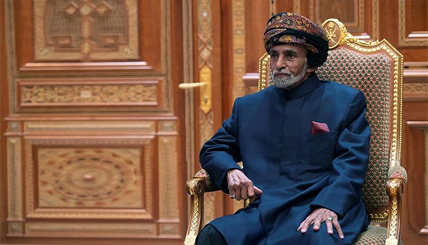 Gandhi Peace Prize for late Sultan of Oman: How will it strengthen relations?
