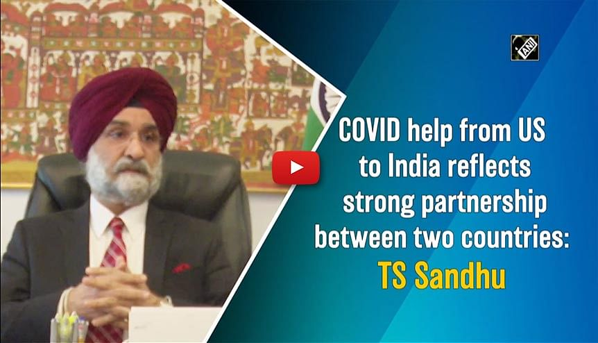 US assistance to India a template for Quad principles