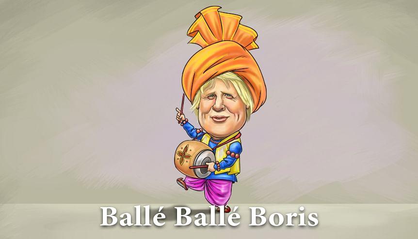 Ballé Ballé Boris