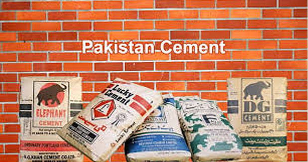 Pak cement sales up 16.75% over previous year