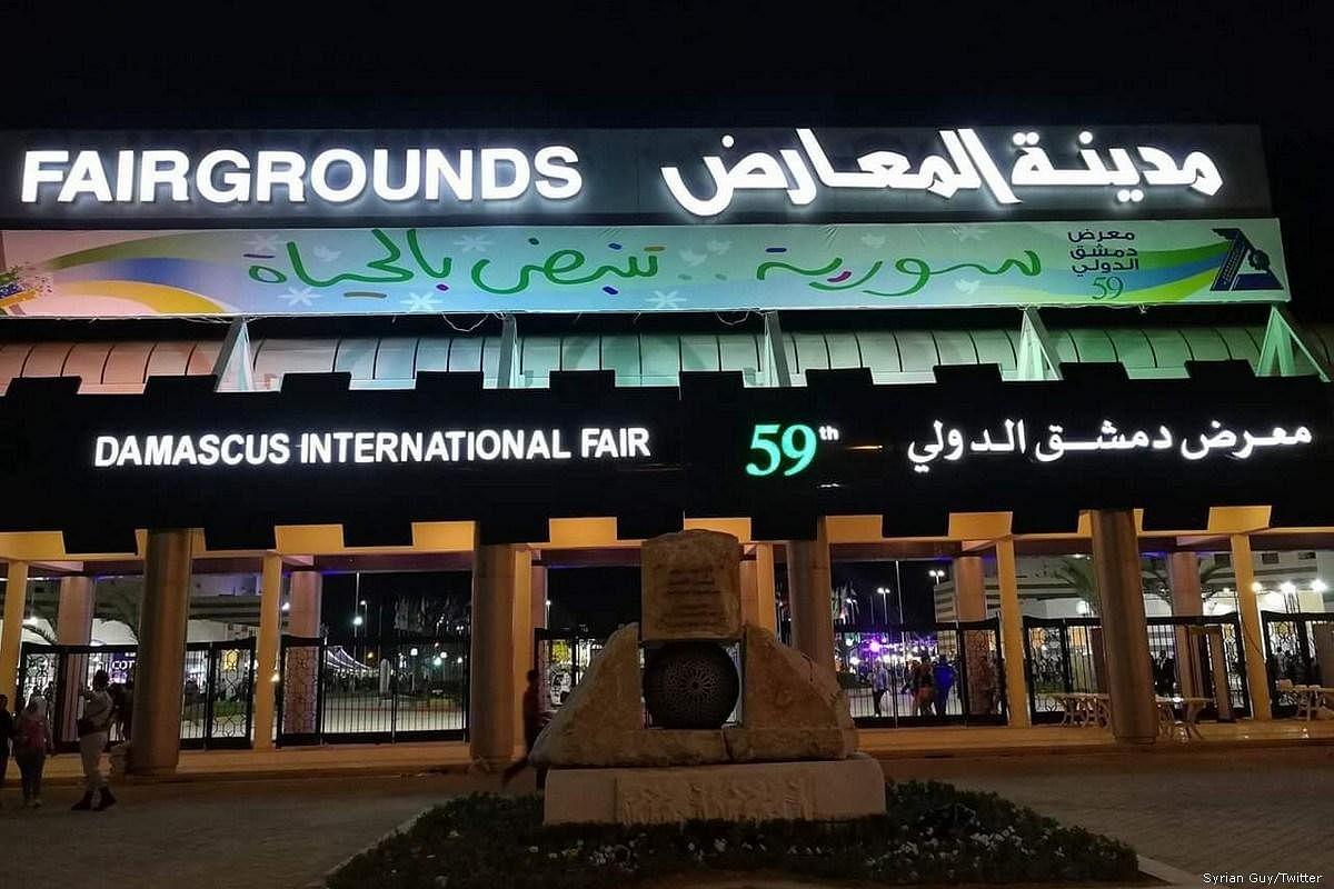 Damascus International Fair: More than 16 Omani companies will participate