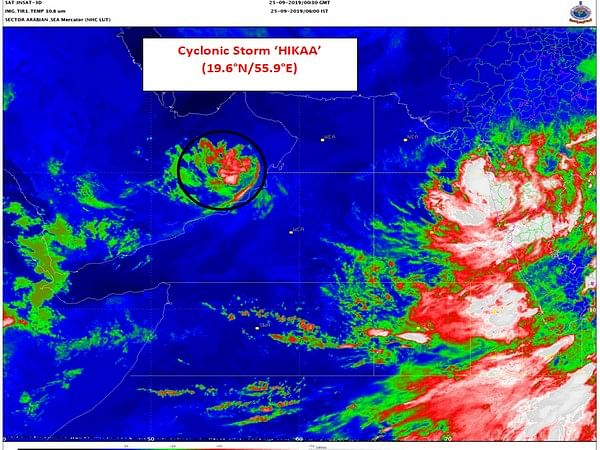 Cyclonic storm 'Hikka' to reach Oman coast by today afternoon: IMD