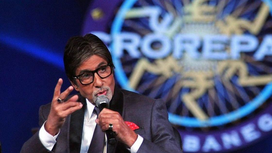 Looking back to the past: 'Needed ₹2 to join school cricket team, family could not afford it', Amitabh Bachchan