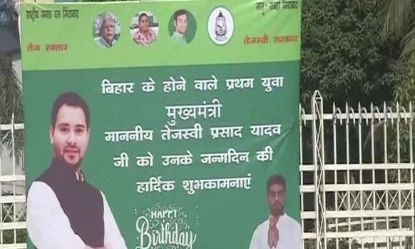 Posters in Bihar declares Tejashwi Yadav as CM ahead of vote counting
