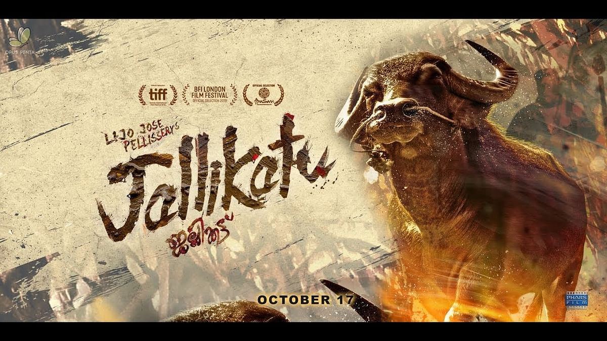 'Jallikattu' out of Oscars 2021 run; 'Bittu' makes it to Live Action Short Film shortlist