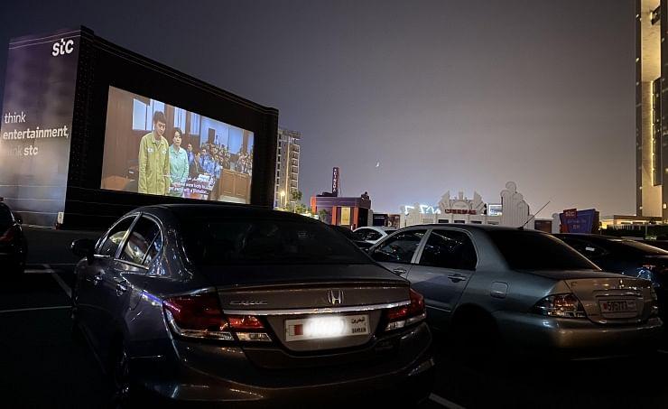 Bahrain: Korean Film Festival opens in Bahrain Bay