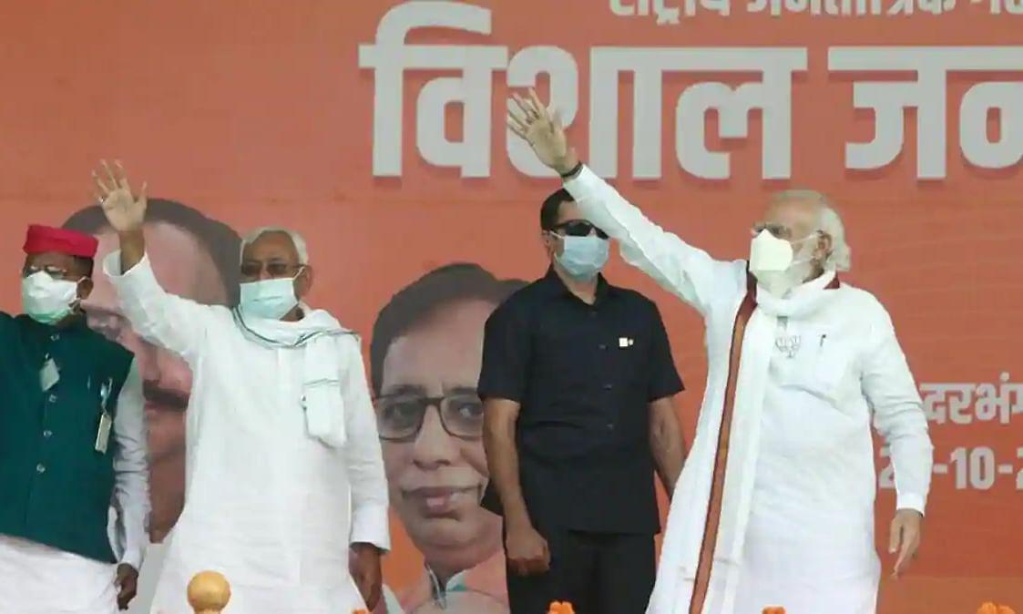 Bihar polls: 1,201 nominees face criminal cases, RJD tops list