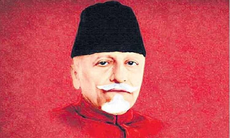 National Education Day: Maulana Abul Kalam Azad, the first education minister of India