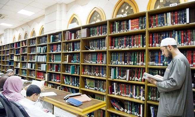 Makkah's Grand Mosque uses ozone technology to disinfect books