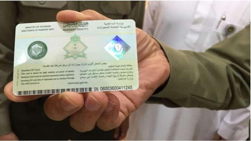 Saudi Arabia announces extension of Iqama, visa free of cost