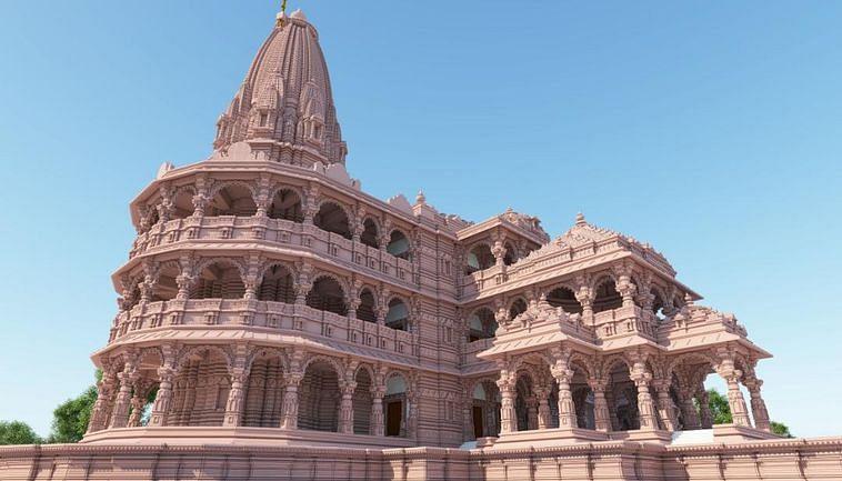 'Don't donate silver bricks, bank lockers have no space': Ram Mandir Trust