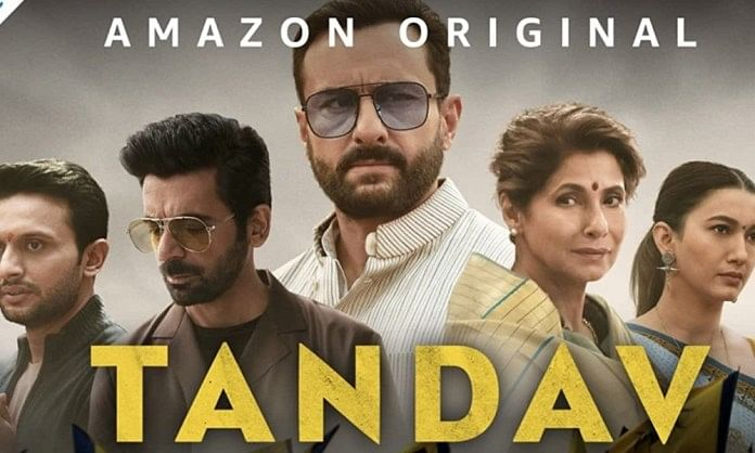 Tandav Row: Makers to implement changes in web series to address concerns, confirms Ali Abbas Zafar