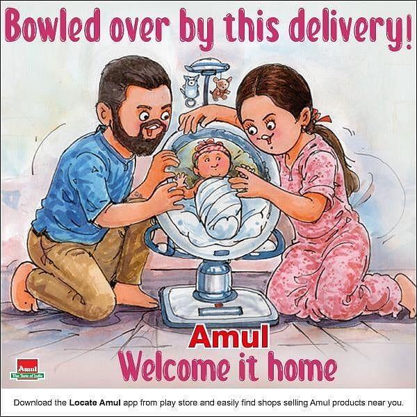 Whoa! Anushka Sharma to auction her maternity outfits for 'circular fashion'