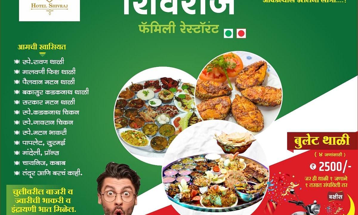 Pune eatery offers Royal Enfield bike on eating 4 kg 'Bullet Thali' in 60 min