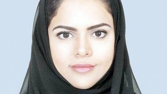 Al Sudairi named first female board member of Institute of Internal Auditors