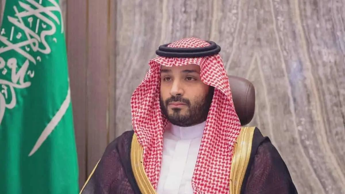 Saudi crown prince announces four new laws for judicial institutions