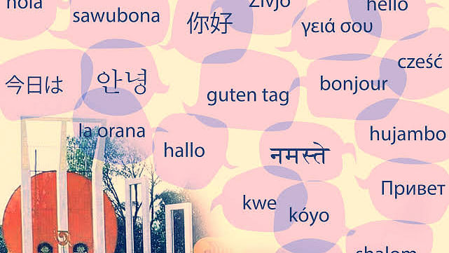Know why February 21 is celebrated as International Mother Language Day