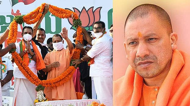 CM Yogi: CPM's interest ends with welfare of cadres while BJP aspires for development of all