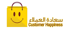 Ministry of Economy closes all its customer happiness centres