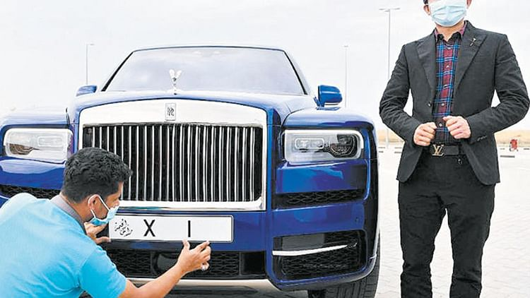 Chinese businessman buys Rolls Royce for his special number X 1 in Ras Al Khaimah