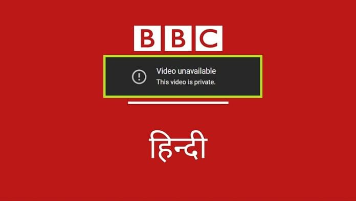 BBC Hindi sorry for offending Muslims; tenders apology, know why