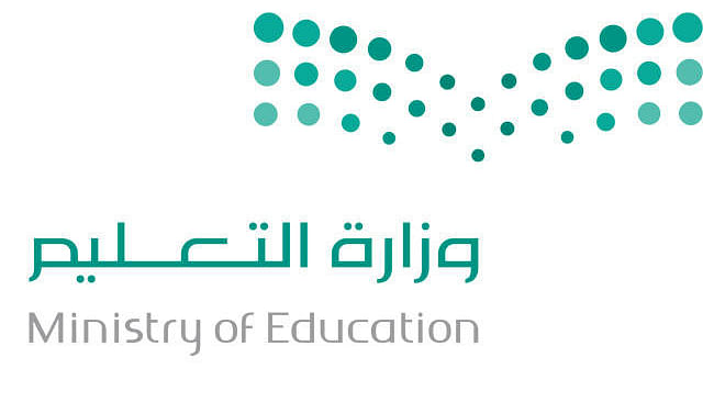 Saudi Arabia: Admissions open for e-learning, distance education in five universities
